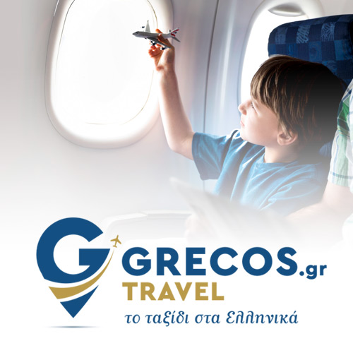 Grecos Online Ecommerce and ERP