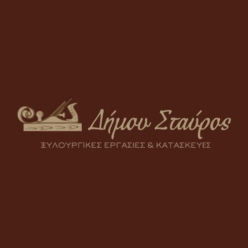 Δήμου Σταύρος