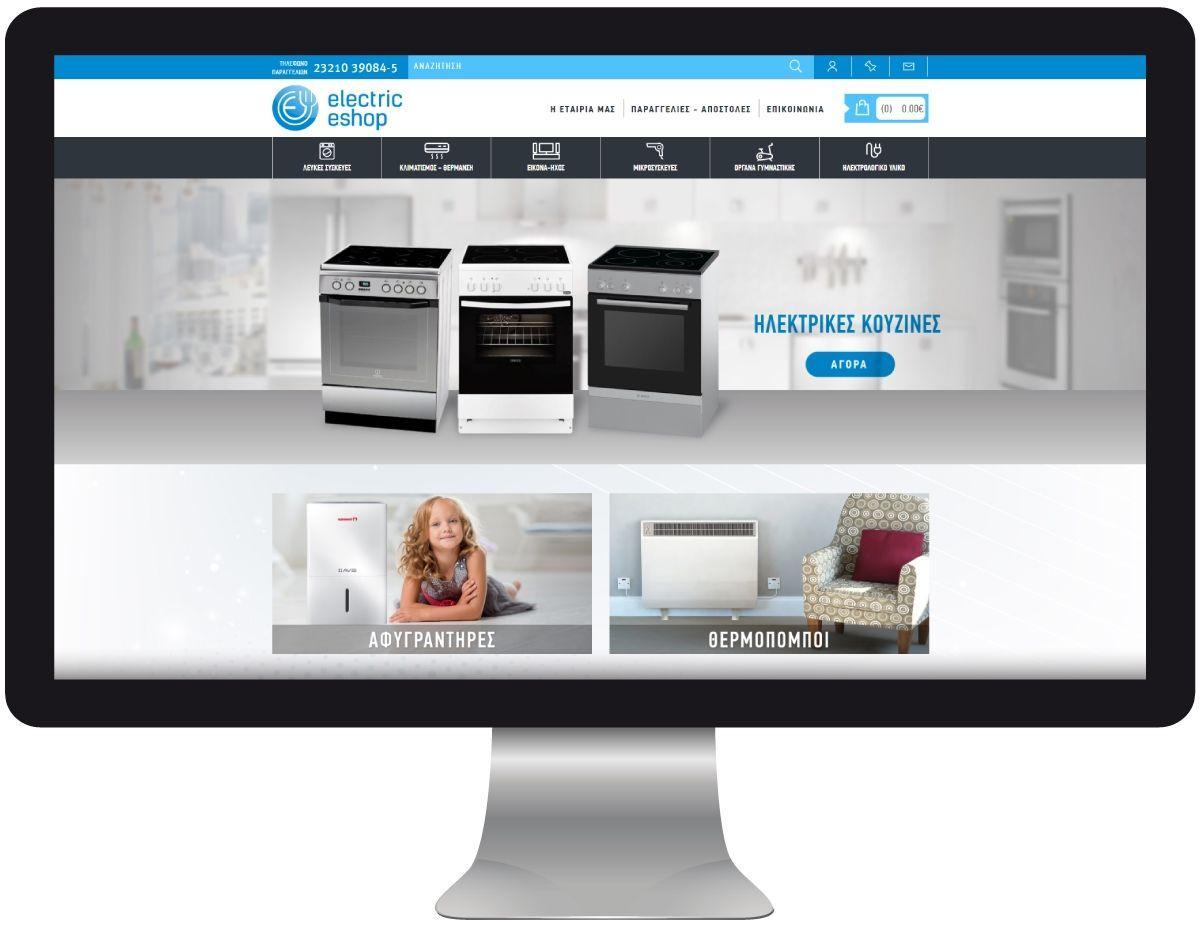 5f9998e2d4 Electric e-shop - Fedenet
