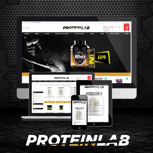 Protein Lab
