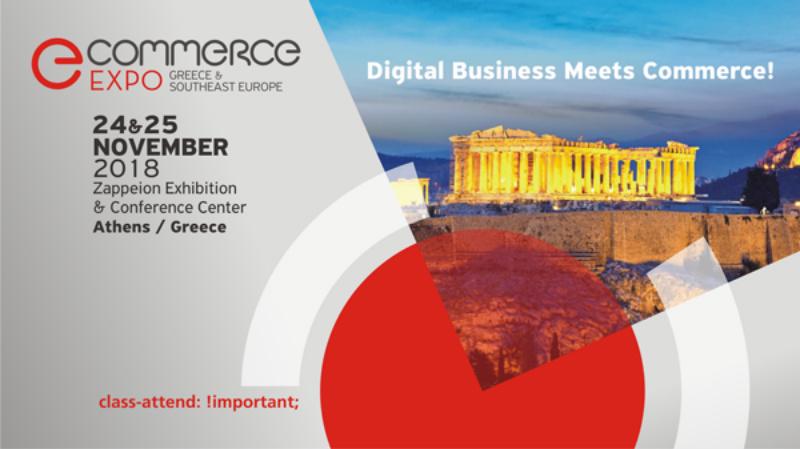Συμμετέχουμε στην Ecommerce Expo 2018