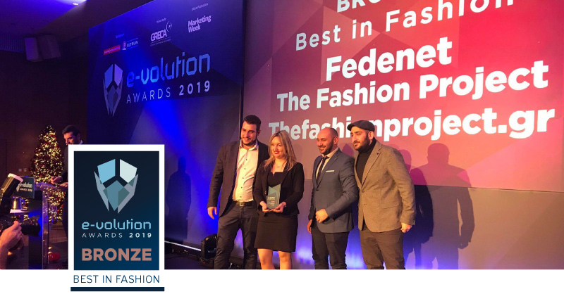 H Fedenet στα Evolution Awards - Best in Fashion