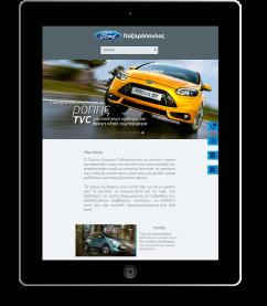 c36617e4a Κατασκευή eshop, Internet marketing, Κατασκευή ιστοσελίδων - Fedenet